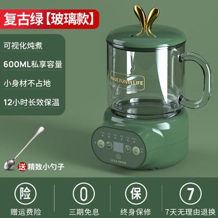 【玻璃款】小南瓜养生电炖杯办公室小型加热水杯煮茶煮粥迷你热牛奶神器