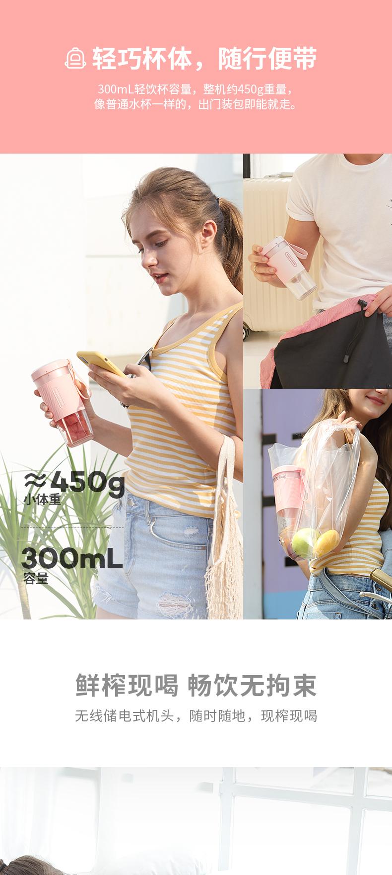 【粉色款】摩飞便携式榨汁机多功能小型电动水果榨汁杯家用料理打果汁搅拌机