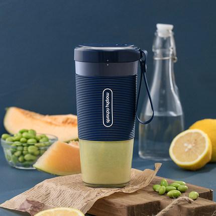 【蓝色款】摩飞便携式榨汁机多功能小型电动水果榨汁杯家用料理打果汁搅拌机