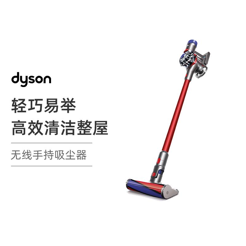 【高效清洁】Dyson戴森V8 Fluffy  无线手持吸尘器