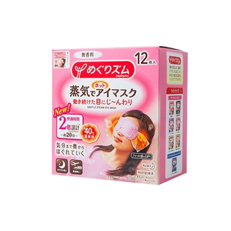 【第2件半价】日本花王KAO蒸汽眼罩12片 无香