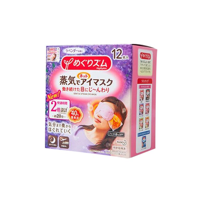【第2件半价】日本花王KAO蒸汽眼罩12片 薰衣草香