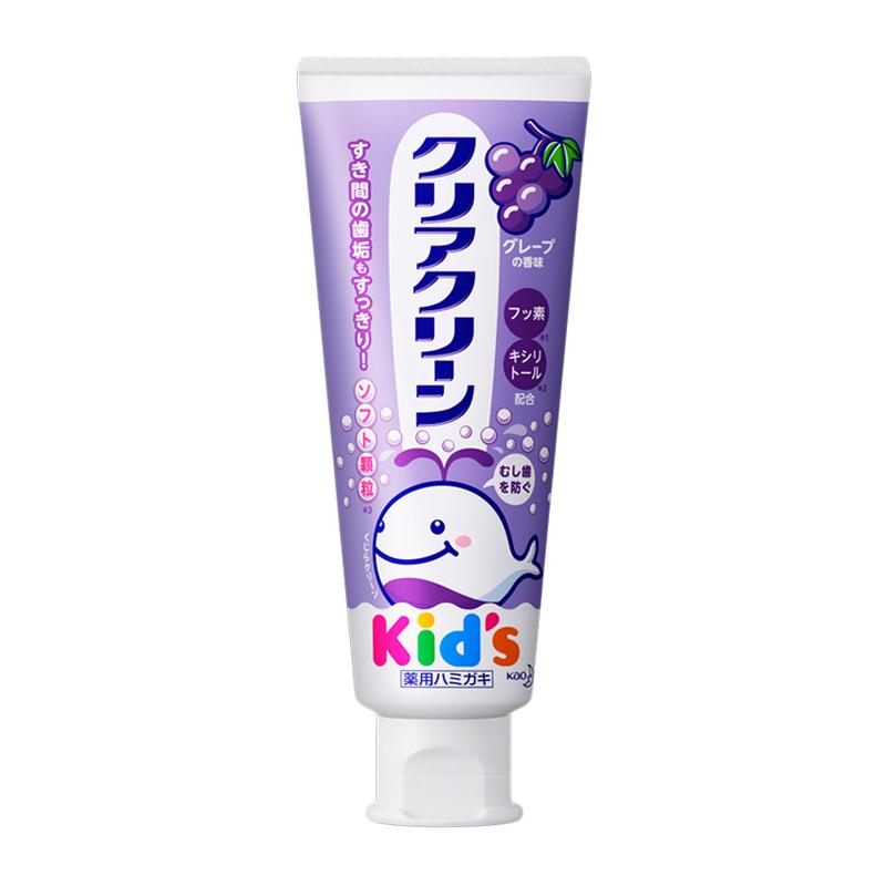 日本花王儿童牙膏 葡萄味 70g