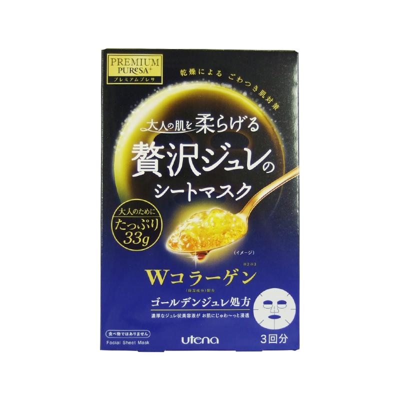 奢华璞俐莎 弹肤果冻面膜(双效胶原蛋白)3片装/盒
