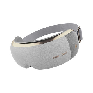 倍轻松眼部按摩仪iSeeXPro缓解疲劳干涩神器护眼仪眼睛按摩器