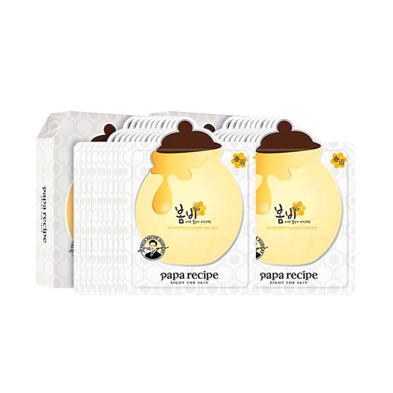【2盒装】Papa recipe 春雨 蜂蜜亮白滋润面膜 10片装 给肌肤下场及时雨