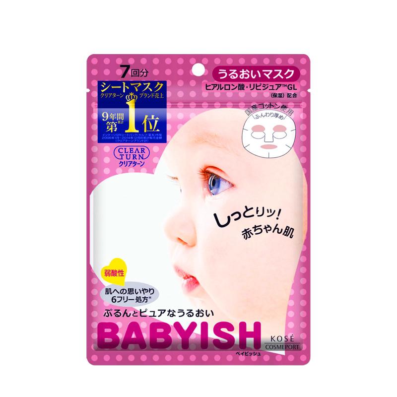 日本高丝 CLEAR TURN 保湿面膜 7片/袋