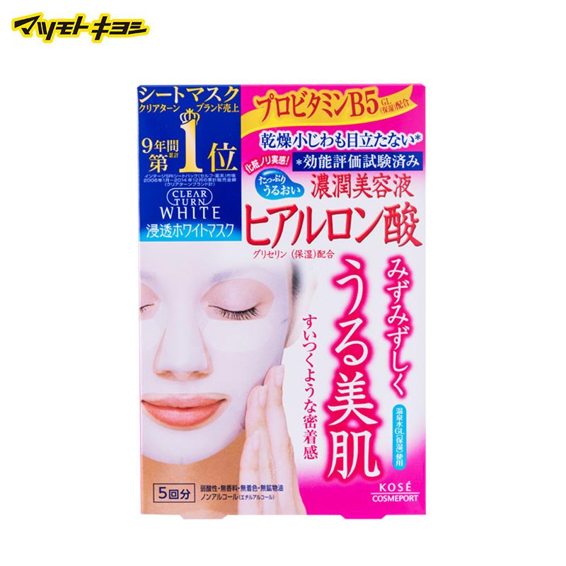 日本高丝Clearturn 玻尿酸精华美肌面膜 5片/盒