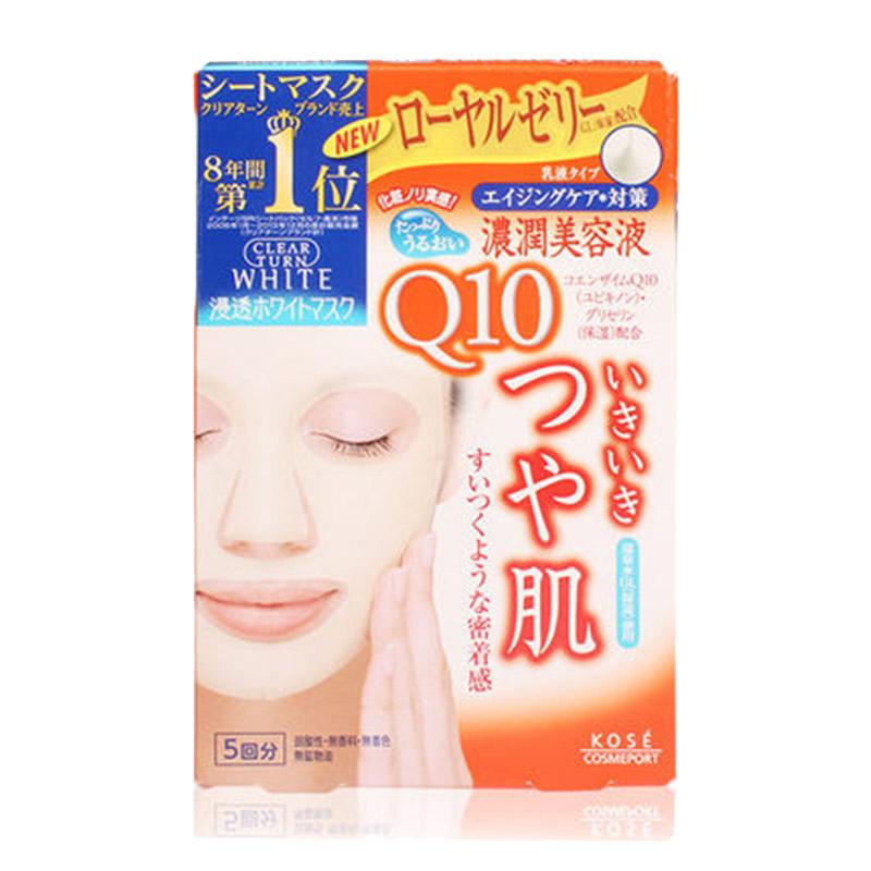 日本高丝 CLEAR TURN 辅酶Q10精华美肌面膜 5片/盒
