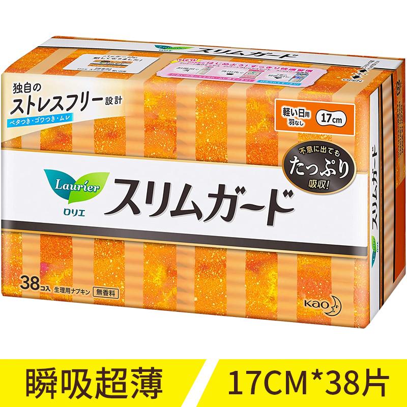 【3包装】花王乐而雅卫生巾 S系列日用无护翼 17cm*38片