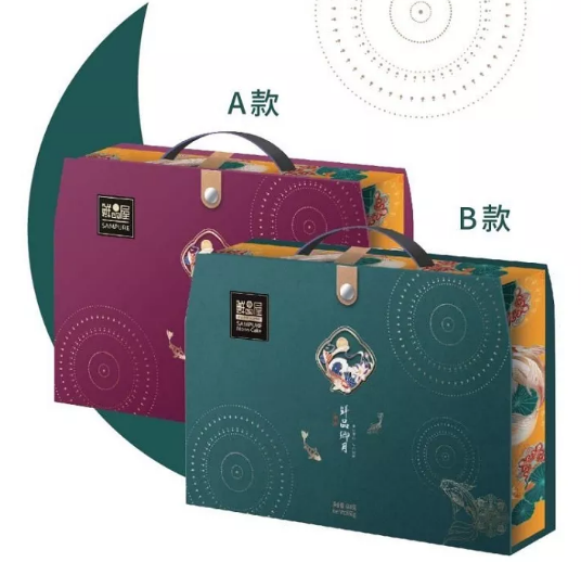 鲜品屋-660g鲜品卿月月饼礼盒A款-红色