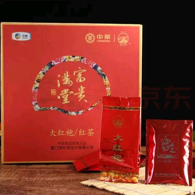 中茶富贵满堂茶叶礼盒