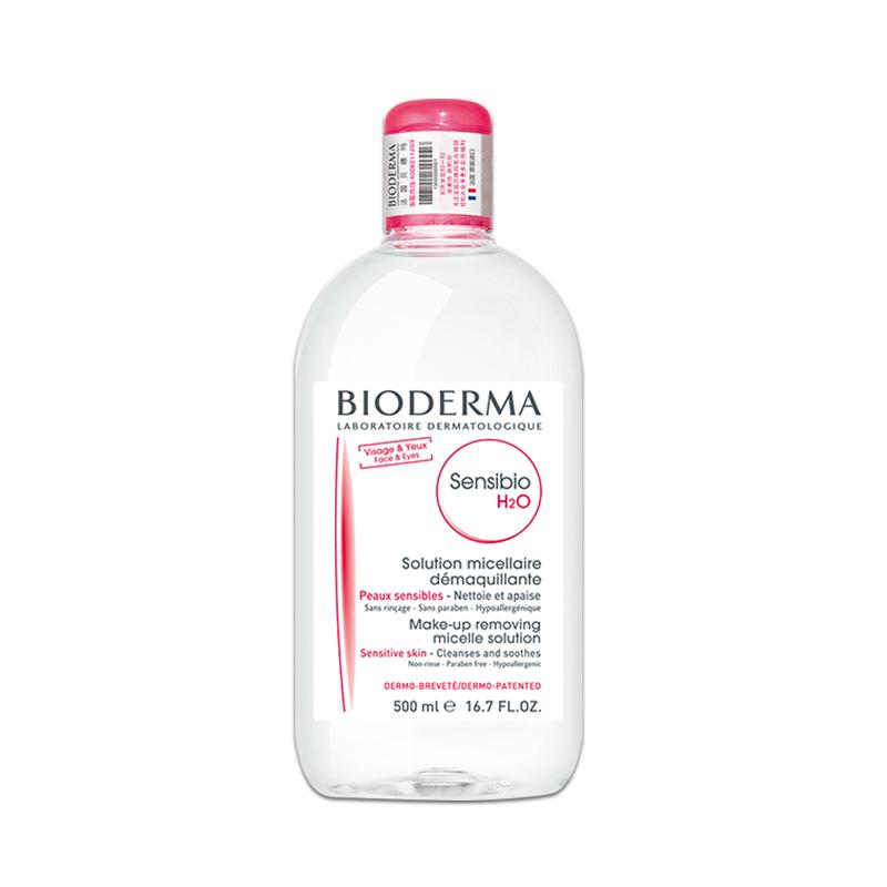 贝德玛 舒妍多效洁肤液500ml 粉水(深层清洁 舒缓保湿 敏感肌 新旧包装随机发货 )