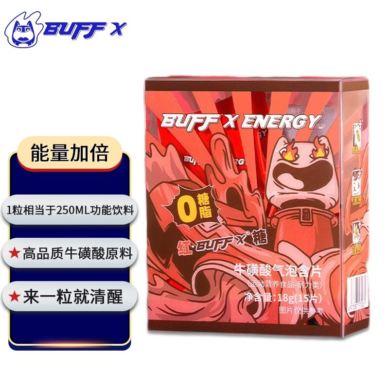 BUFF X ENERGY 牛磺酸气泡片