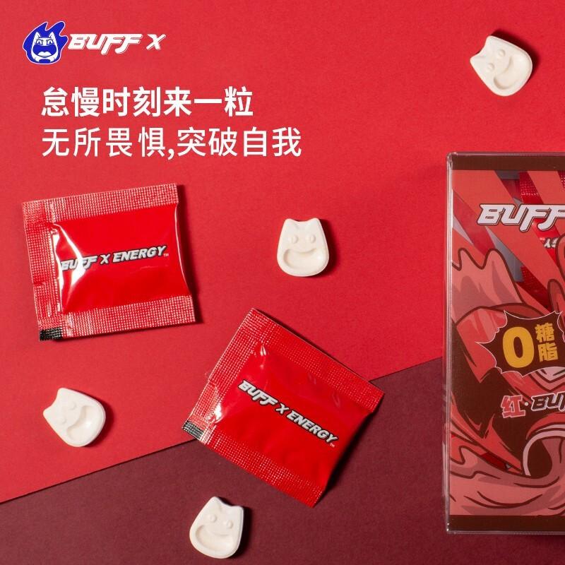 BUFF X ENERGY 牛磺酸气泡片(一袋装)