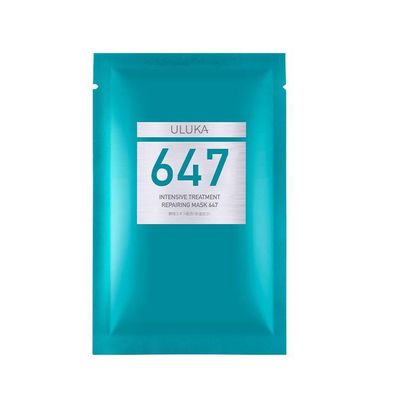 ULUKA集中修复精华面膜647(盒)28mlx5片