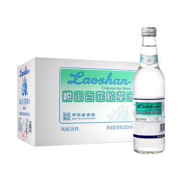 【5箱】崂山白花蛇草水玻璃瓶装330ml*12瓶/箱 无糖 网红饮料 家庭常备 组合买更优惠