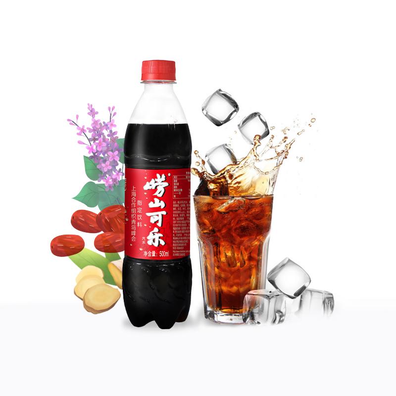 【嶗山可樂500ML*24瓶】 PET瓶裝