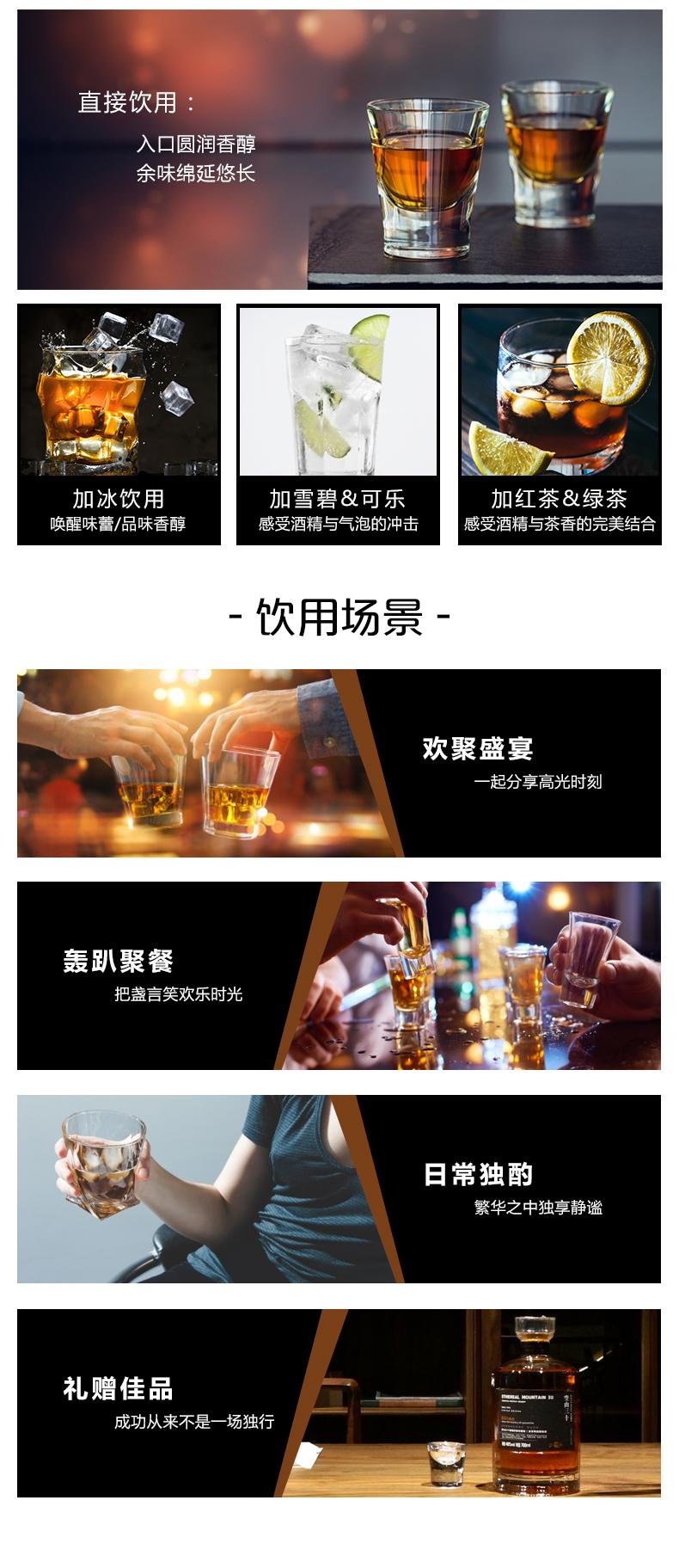 【送礼佳品】空山三十 青岛珍藏白兰地 700ml 酒精度40%vol 聚会小酌宴席收藏馈赠