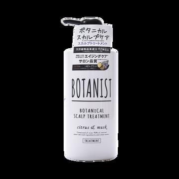 【含18种植物精华】BOTANIST 植物无硅护发素 490g