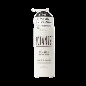 【来自植物的美容液】BOTANIST 保湿清爽牛奶身体乳 240ml