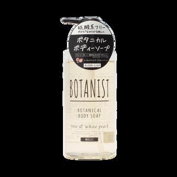 【天然温和不伤肤】BOTANIST 保湿滋润沐浴乳 490ml