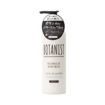 【多成分滋润】BOTANIST 保湿滋润牛奶身体乳 240ml