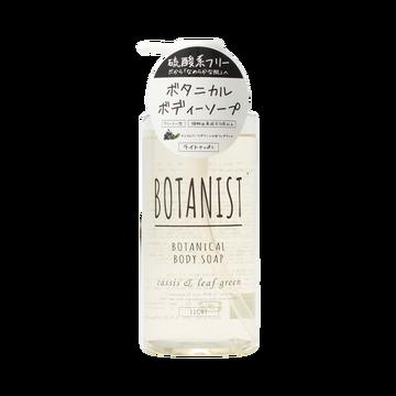 【天然温和不伤肤】BOTANIST 保湿清爽沐浴乳 490ml