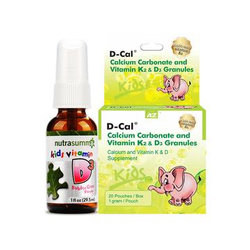【补钙黄金搭档】美国纽特舒玛儿童维生素D3喷剂1瓶+金标迪巧小儿碳酸钙颗粒1盒