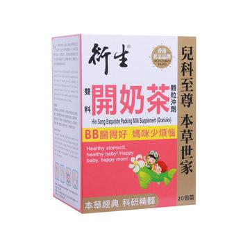 【宝宝开胃消食不厌奶】中国香港衍生HinSang港版小儿开奶茶  20包装
