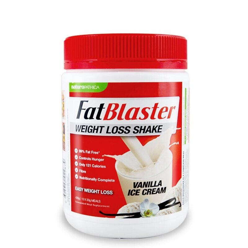 【吉克隽逸同款】澳洲Fat blaster 代餐奶昔 430g 香草味