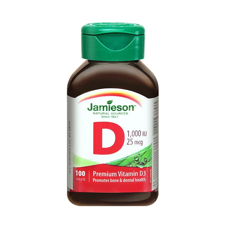 【远离乳腺癌、卵巢癌和老年痴呆】Jamieson健美生维生素D 100片