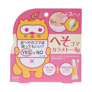 【温和清洁肚脐】素数 肚脐清洁软膏套装 软膏10ml