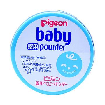 【日本进口】Pigeon 贝亲 婴儿爽身粉 蓝盒装 150g 敏感肌可用
