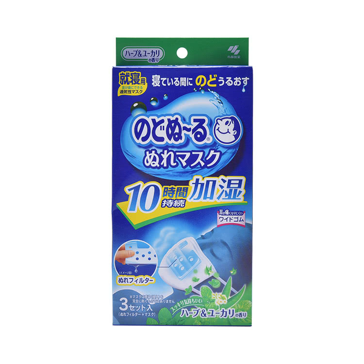 """【桉树香贴身""""加湿器""""】KOBAYASHI 小林制药 加湿立体睡眠口罩 3套装  草本桉树香型"""