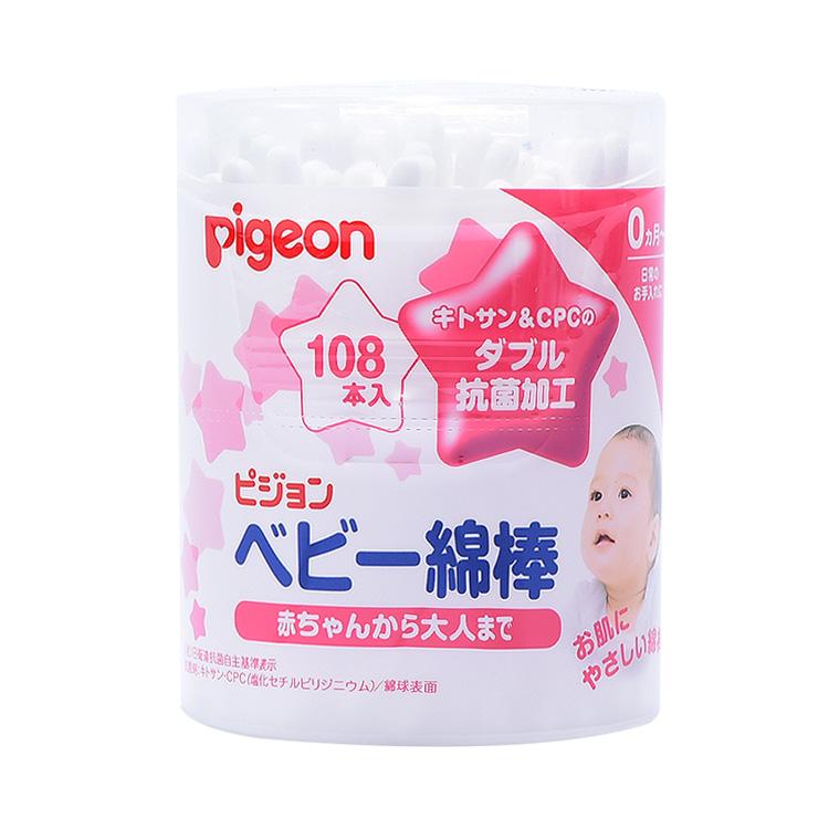【天然纯棉】PIGEON 贝亲婴儿用双头棉棒108根 日本进口