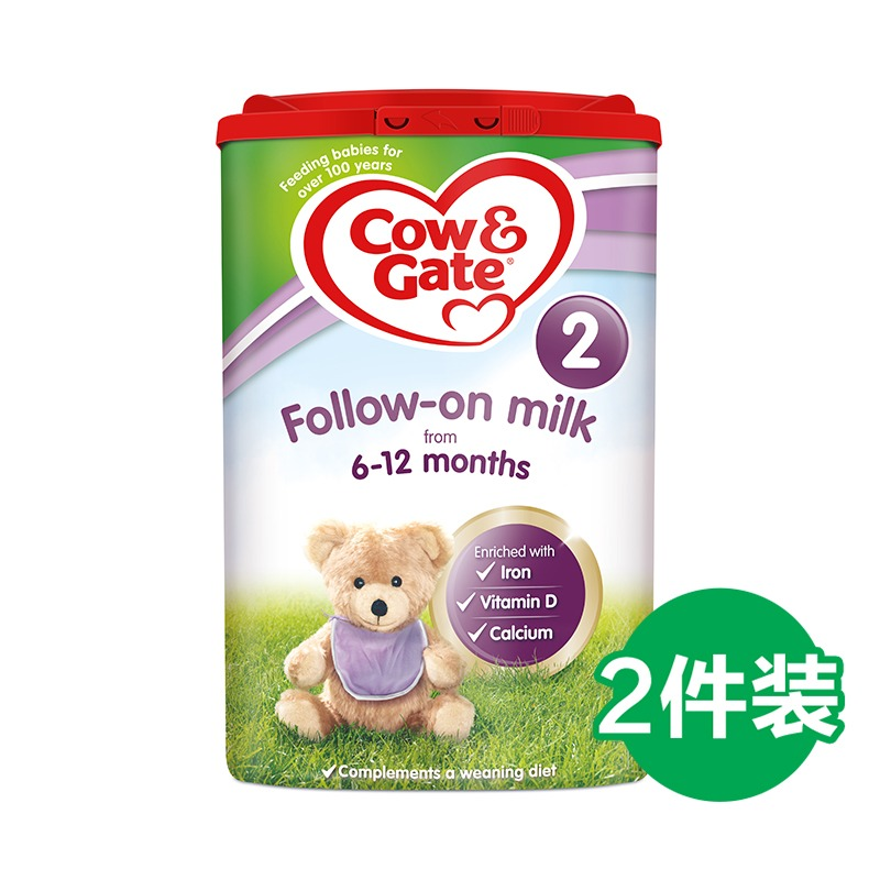 【2罐2段 英国原装】牛栏 婴幼儿奶粉 2段 6-12个月 800g*2罐