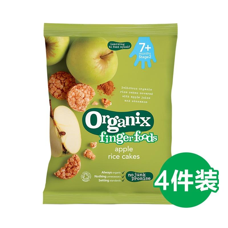 【香醇果味 宝宝磨牙米饼】4件装   Organix欧格妮小食有机苹果米饼 50g/袋