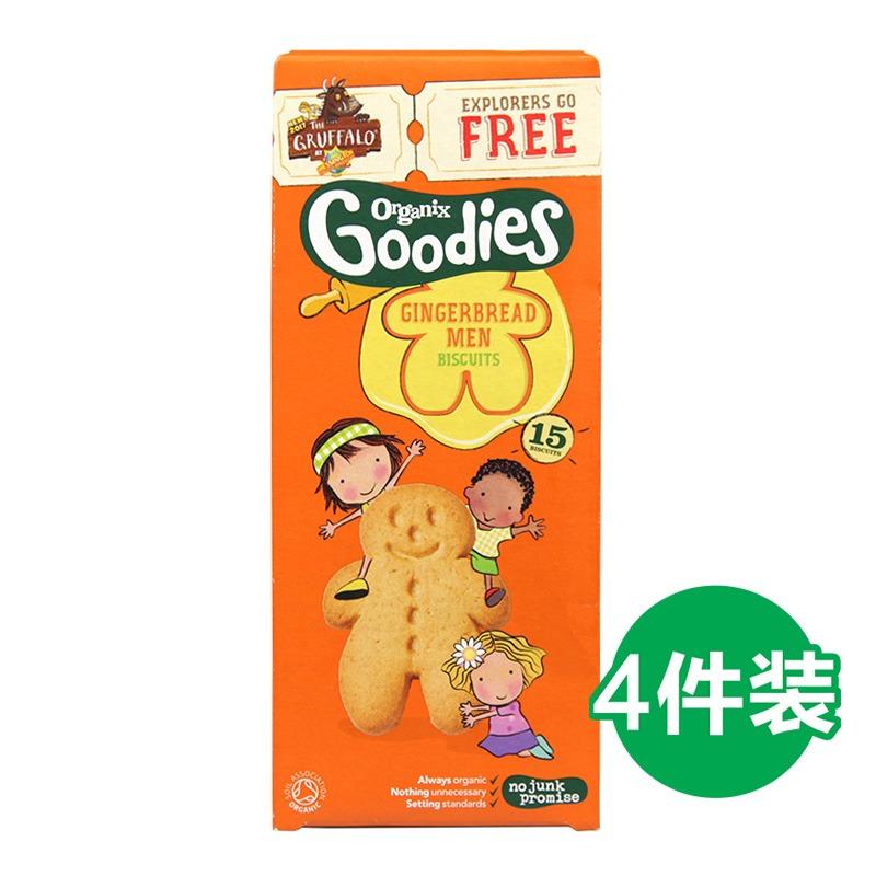 【趣味2018注册送白菜网站饼干】4件装   Organix欧格妮好食姜饼人 135g/袋
