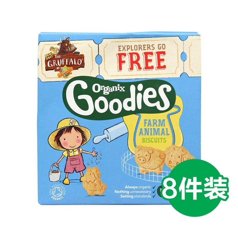 【宝宝喜欢的动物形状饼干】8件装   Organix欧格妮好食农场动物饼干 100g/袋
