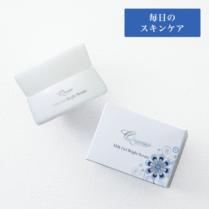 日本进口克奥妮斯Quanis 乳胶精华露60g 角鲨烷&霍霍巴籽油 强力保湿 浓厚霜质精华液