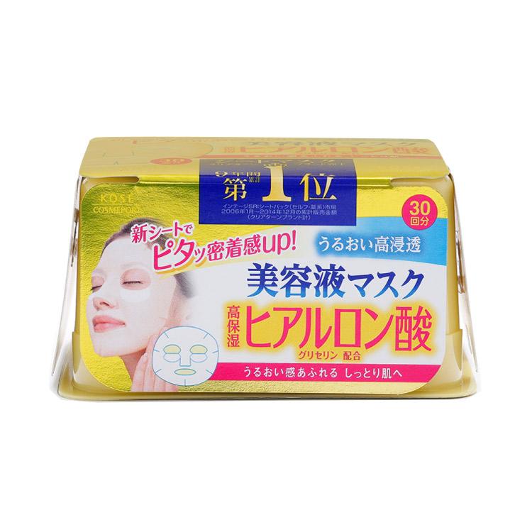 【抽取式面膜】日本进口KOSE 高丝 ClearTurn玻尿酸精华面膜 30片