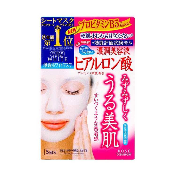 【补水保湿 延缓衰老】日本进口KOSE 高丝 玻尿酸精华美白保湿面膜 5片