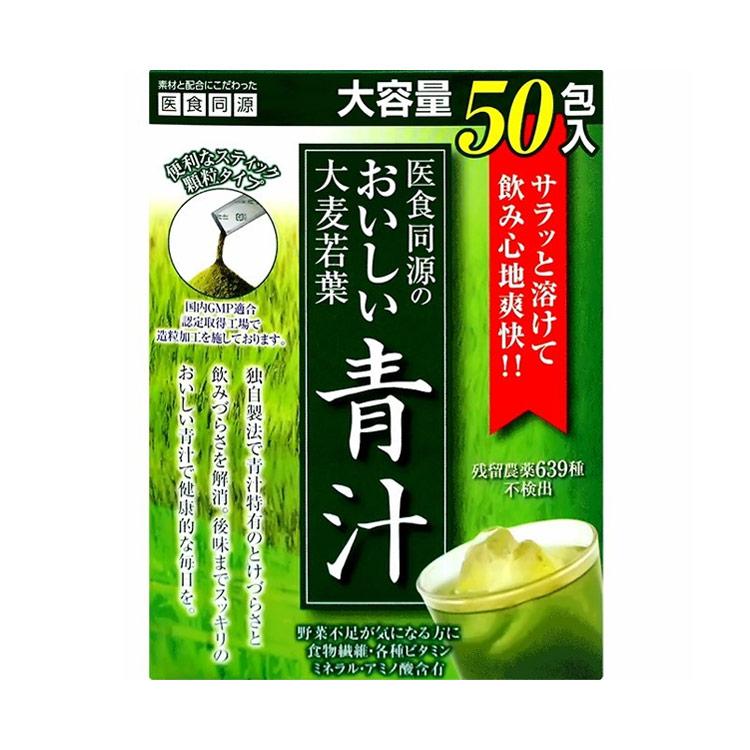 【解油膩 清腸塑身】醫食同源ISDG 大麥若葉青汁 50支/盒