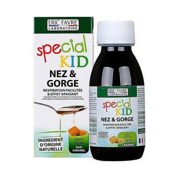 法国Eric Favre艾瑞可 儿童止咳水润喉咙糖浆近似山楂果味125 ml