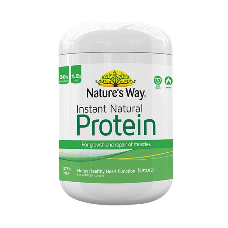 【醇正原味蛋白粉】Nature's way佳思敏 2018注册送白菜网站大豆蛋白粉 原味 375g