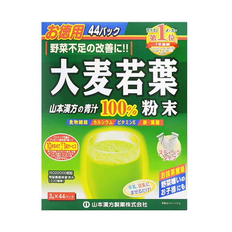 [堿性食物之王] Kanpo-yamamoto山本漢方大麥若葉 青汁44袋