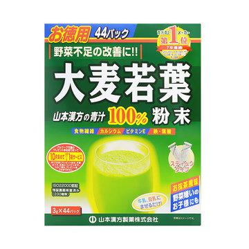 【碱性食物之王】Kanpo-yamamoto山本汉方大麦若叶100%青汁粉末44袋