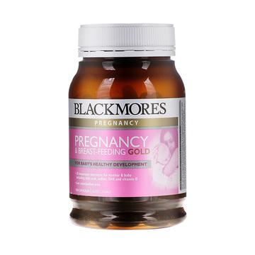 【备孕及孕妈营养补充】澳大利亚Blackmores澳佳宝孕妇及哺乳黄金营养素 180粒