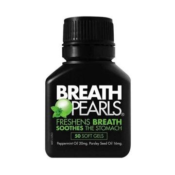 【清新好口气】包邮保税澳洲breath pearls口气清新丸 50粒 原味